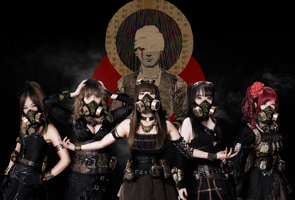 FATE GEAR (JAPAN All Female STeampunk Metal) - Indra Club